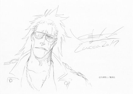 Tite Kubo draws Bleach Characters for Lucca Comics